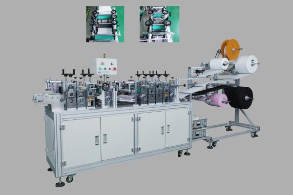 HY200-09 Fish Type Respiratory Mask Blank Making Machine