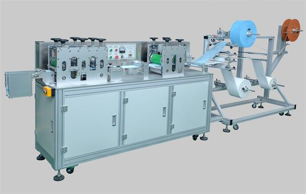HY100-01 Face Mask Blank Making Machine