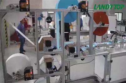 1+1 Medical Face Mask Line+UV Sterilization+Vision Checking+Packing Machine