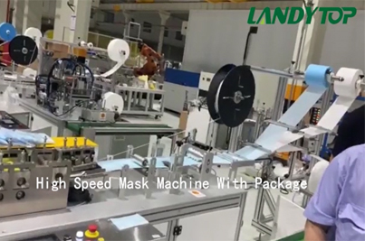 1+2 High Speed Full Automatic Face Mask Machine Lt002 With Packing Machine